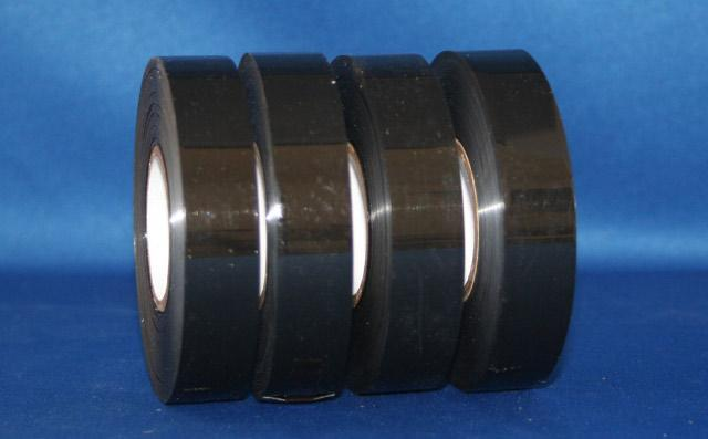 #7VE - Vinyl  Electrical Insulating Tape